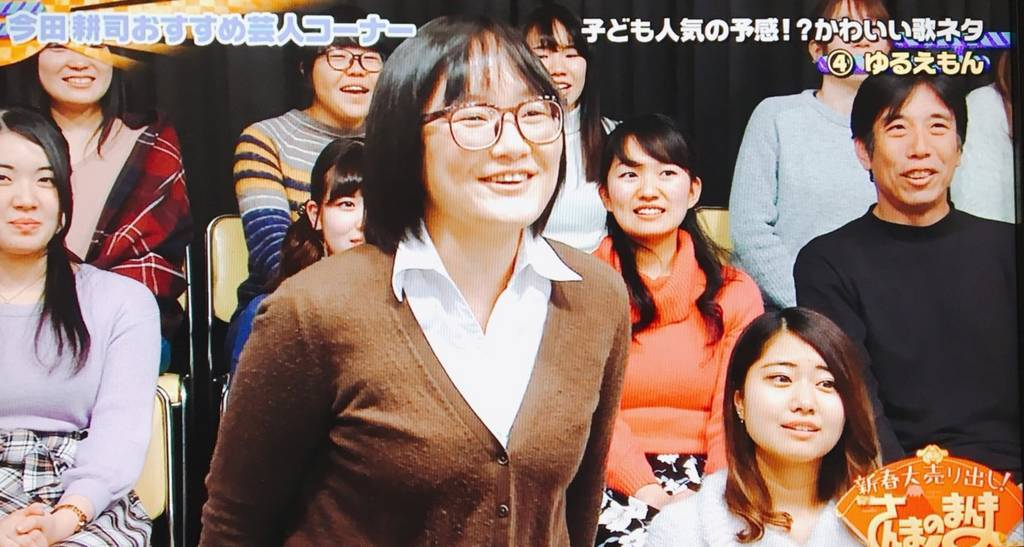 f:id:yuhei2261:20180103012010j:plain
