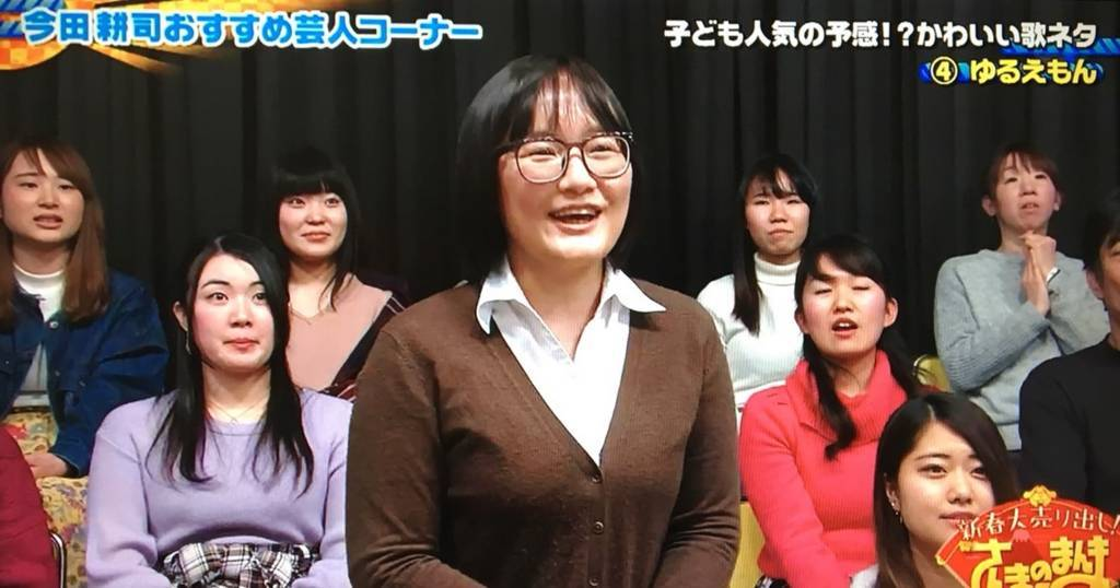 f:id:yuhei2261:20180103012030j:plain