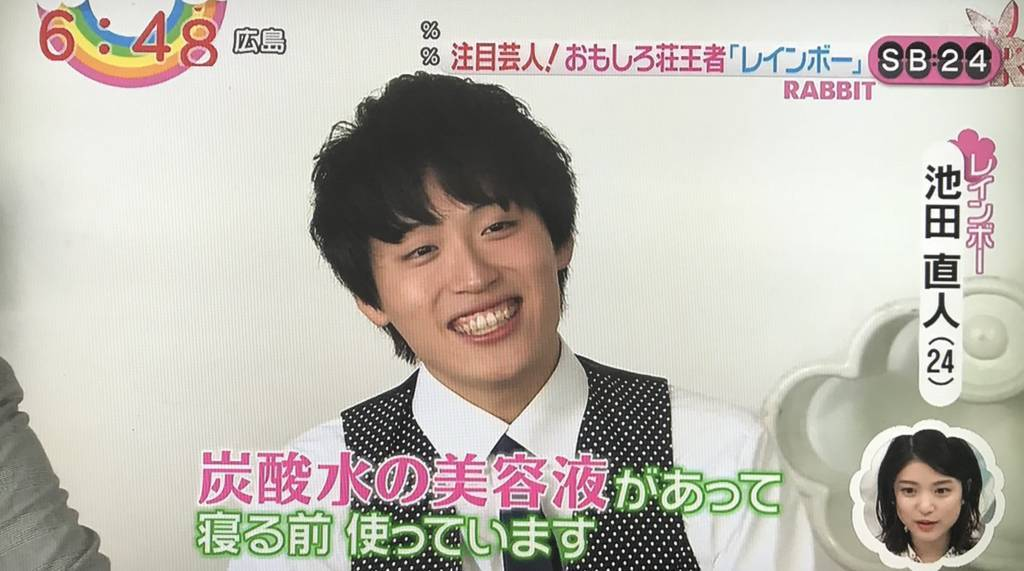 f:id:yuhei2261:20180104173233j:plain
