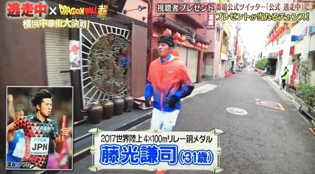 f:id:yuhei2261:20180106202142j:plain