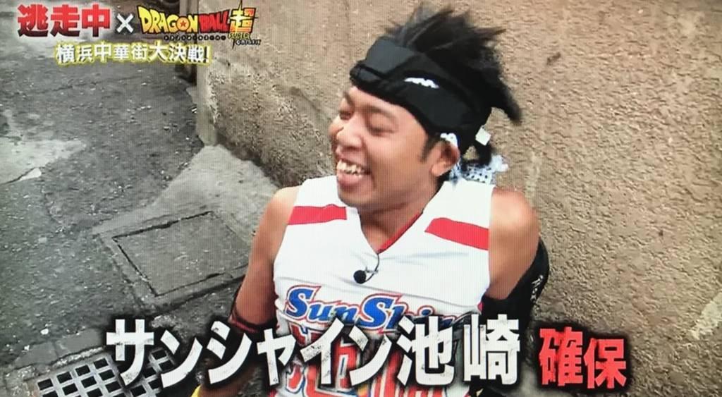 f:id:yuhei2261:20180106205116j:plain