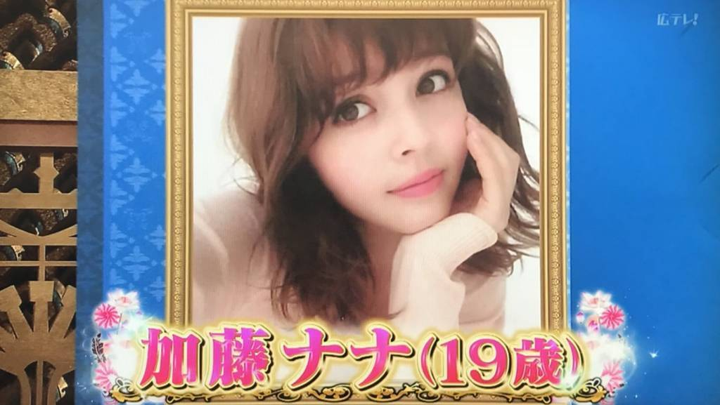 f:id:yuhei2261:20180110213744j:plain