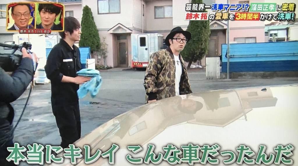 f:id:yuhei2261:20180111223113j:plain