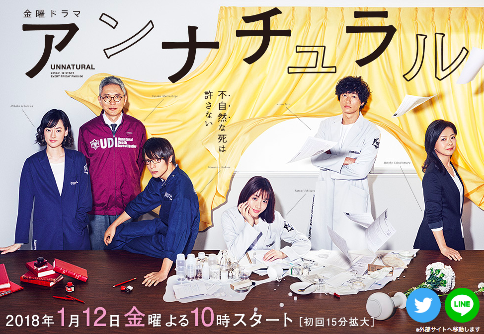 f:id:yuhei2261:20180112180357p:plain