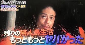 f:id:yuhei2261:20180113221705j:plain