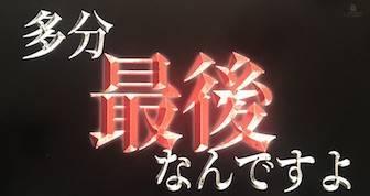 f:id:yuhei2261:20180113223259j:plain