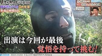 f:id:yuhei2261:20180113224140j:plain