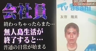 f:id:yuhei2261:20180113230450j:plain