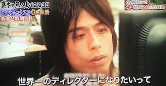 f:id:yuhei2261:20180113230535j:plain