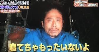 f:id:yuhei2261:20180113230708j:plain