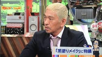 f:id:yuhei2261:20180114101341j:plain