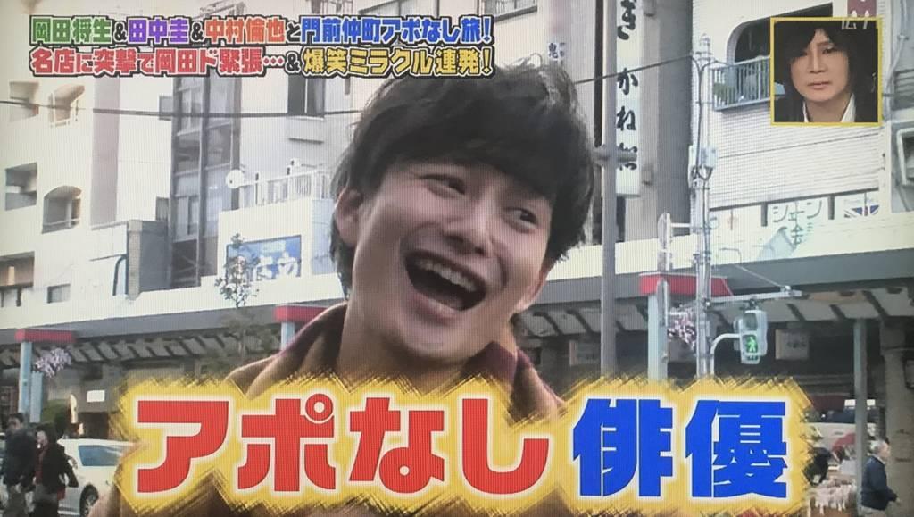 f:id:yuhei2261:20180116191124j:plain