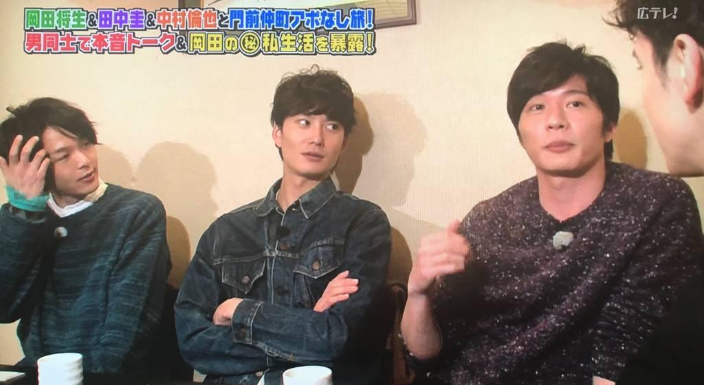 f:id:yuhei2261:20180116194017j:plain