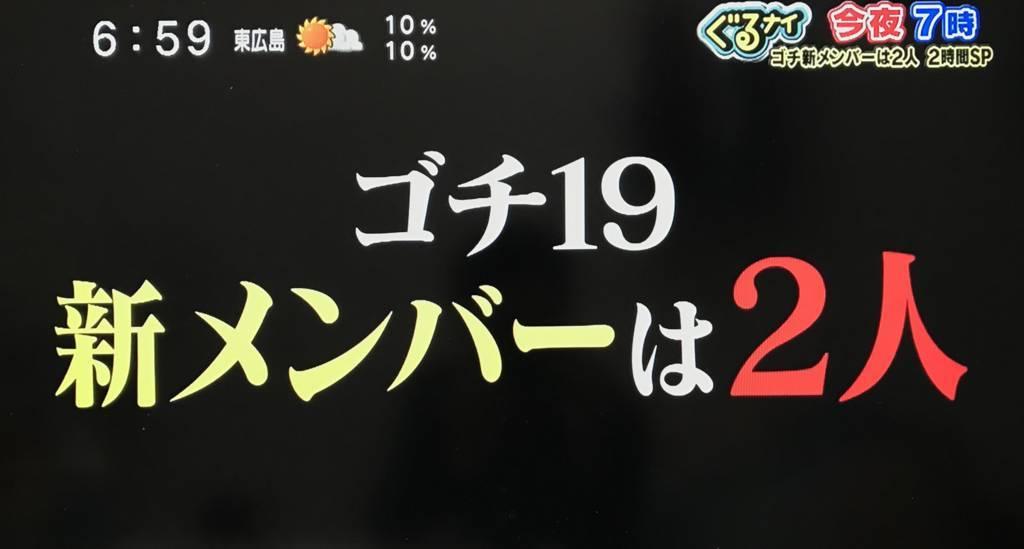 f:id:yuhei2261:20180118113115j:plain