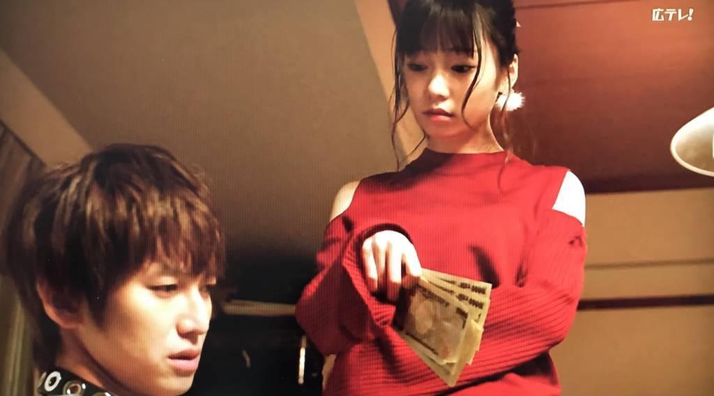 f:id:yuhei2261:20180118144938j:plain