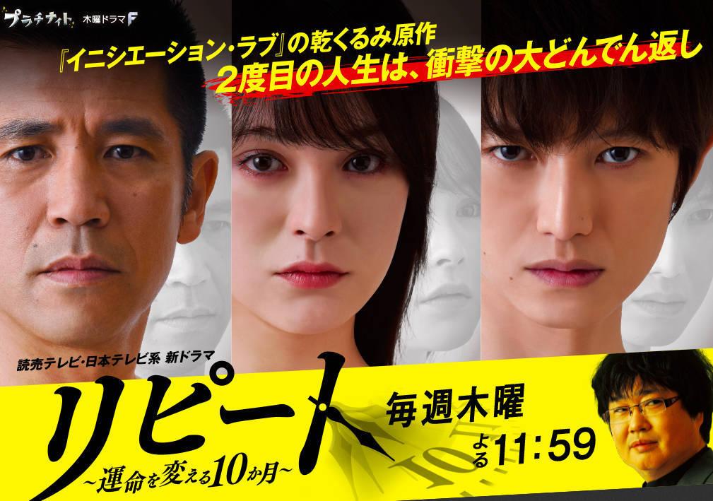 f:id:yuhei2261:20180118150557j:plain