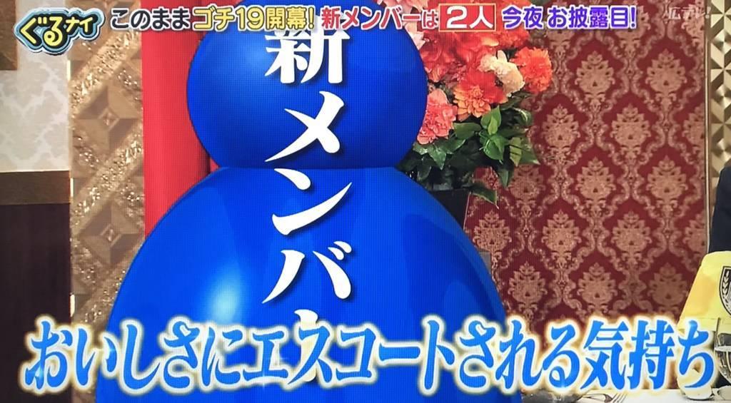 f:id:yuhei2261:20180118191031j:plain