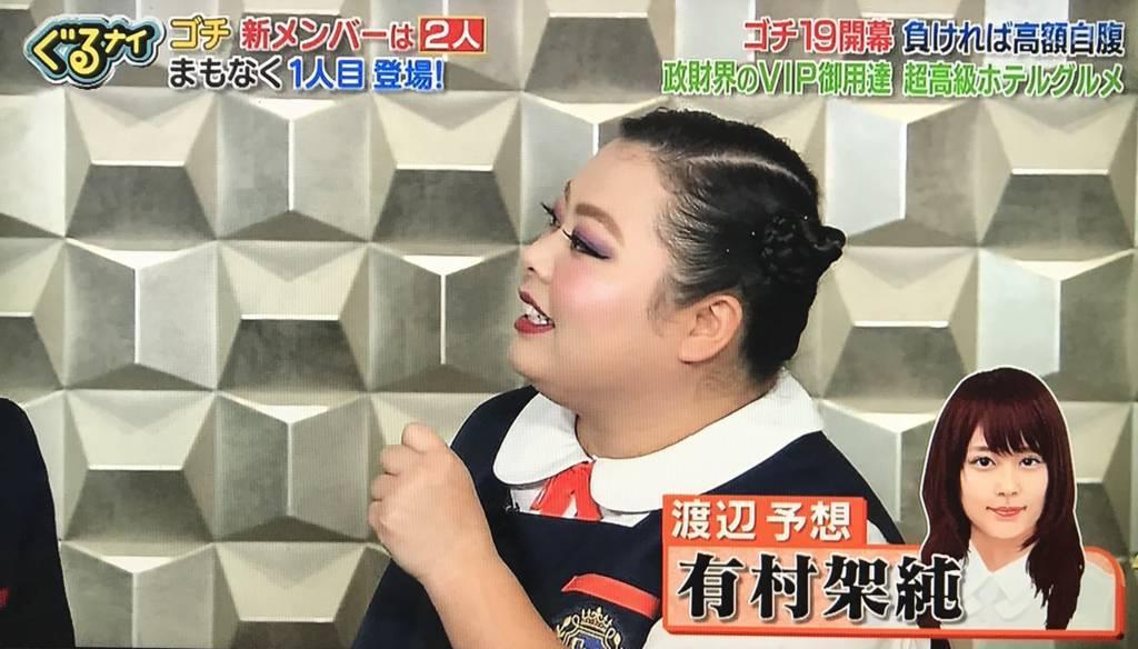 f:id:yuhei2261:20180118191151j:plain