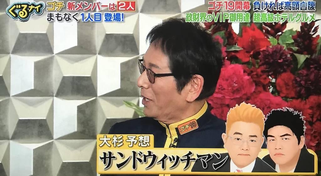 f:id:yuhei2261:20180118191241j:plain
