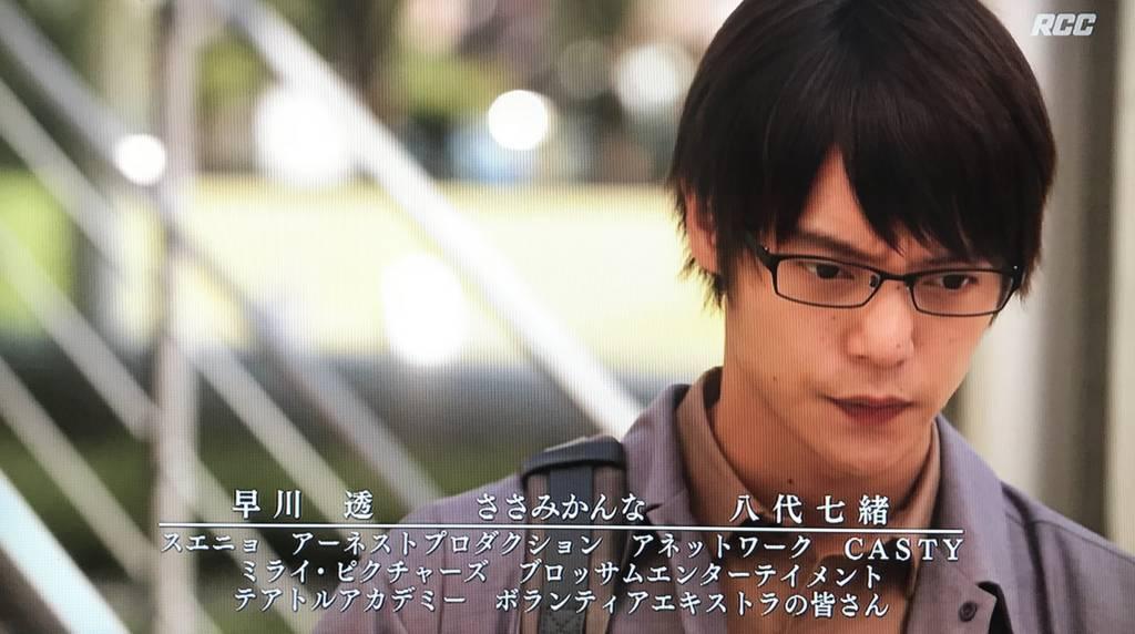 f:id:yuhei2261:20180119230540j:plain