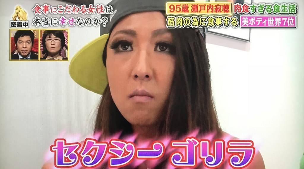 f:id:yuhei2261:20180122212606j:plain