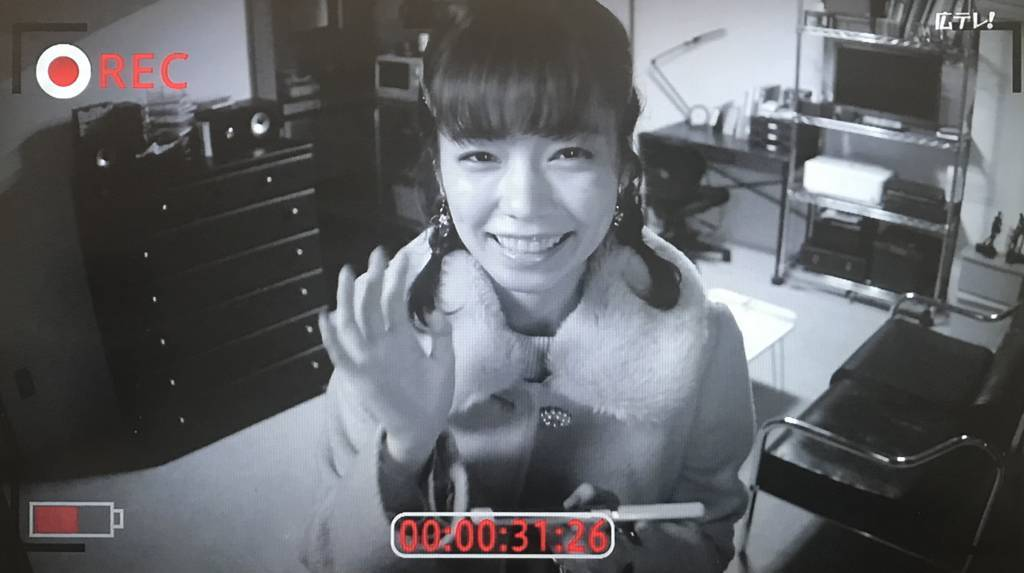 f:id:yuhei2261:20180126010855j:plain