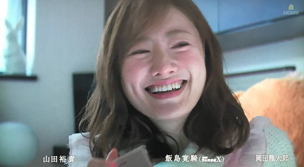 f:id:yuhei2261:20180127002336j:plain