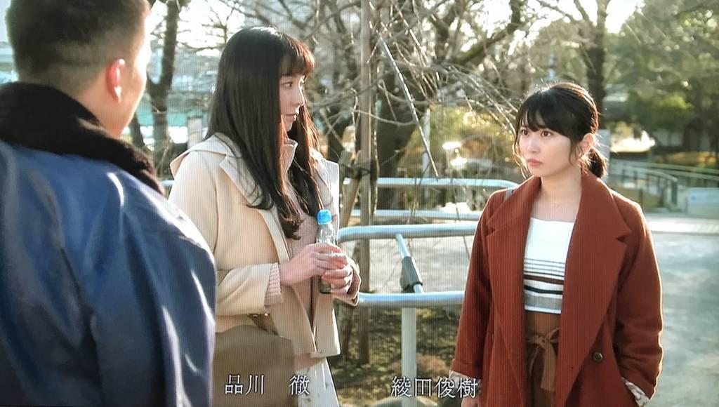 f:id:yuhei2261:20180128002959j:plain