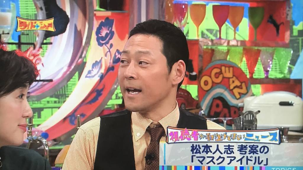 f:id:yuhei2261:20180128111827j:plain