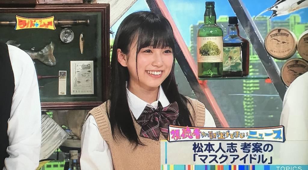 f:id:yuhei2261:20180128112759j:plain