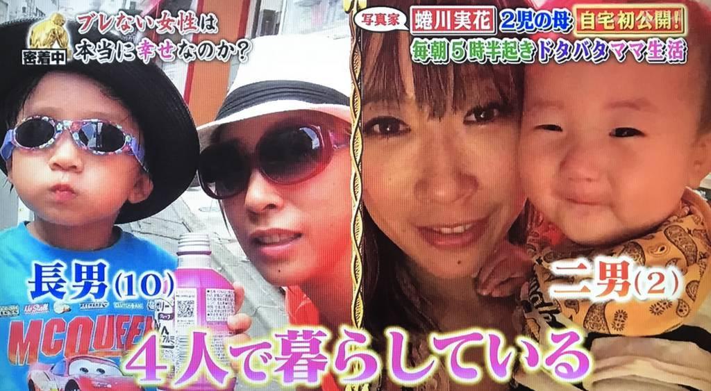 f:id:yuhei2261:20180129211553j:plain