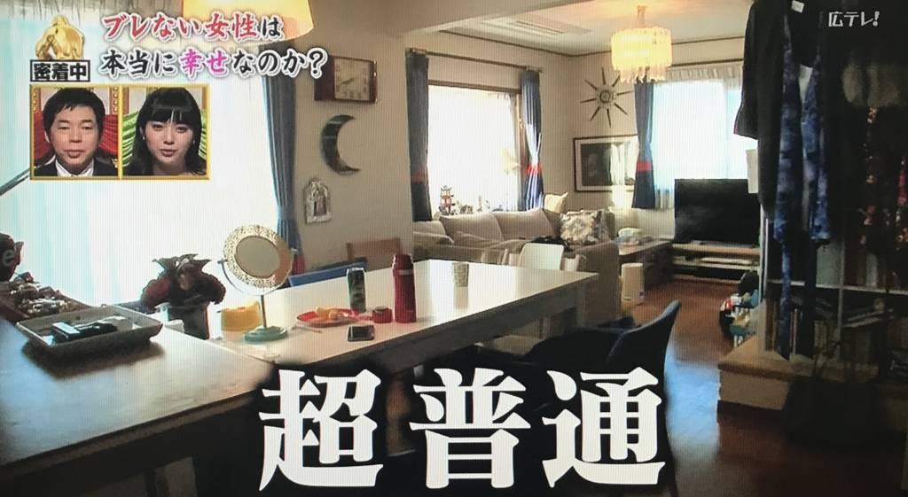 f:id:yuhei2261:20180129212125j:plain