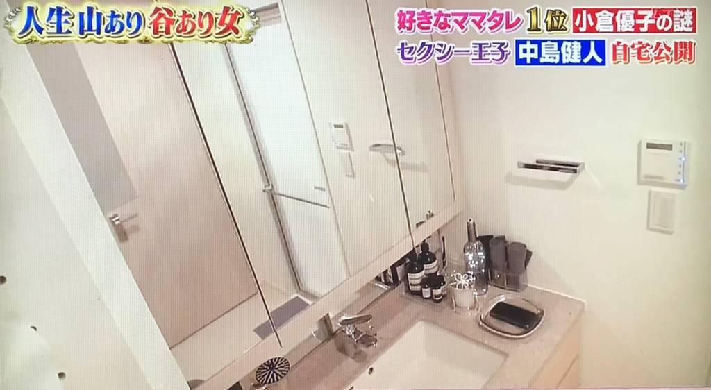 f:id:yuhei2261:20180131212247j:plain