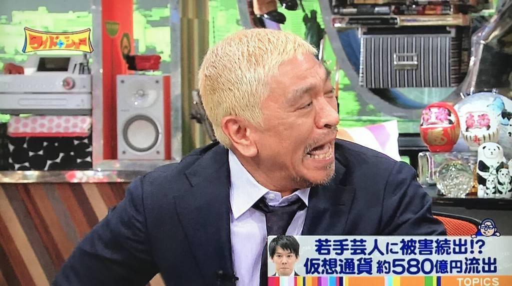 f:id:yuhei2261:20180204105610j:plain