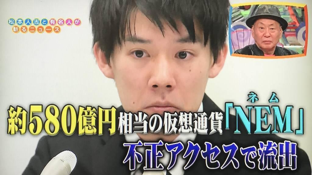 f:id:yuhei2261:20180204105725j:plain