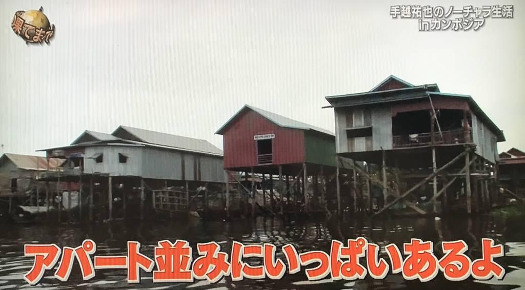 f:id:yuhei2261:20180205140533j:plain
