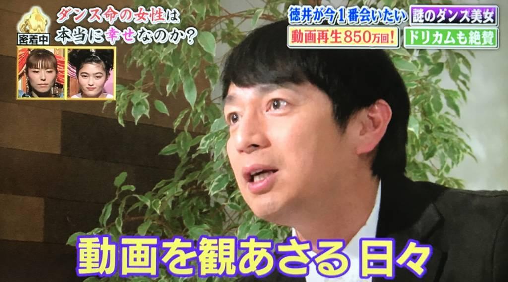 f:id:yuhei2261:20180205220255j:plain