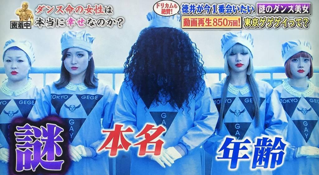 f:id:yuhei2261:20180205220523j:plain