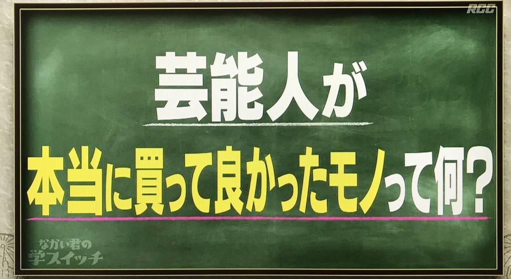 f:id:yuhei2261:20180206001819j:plain