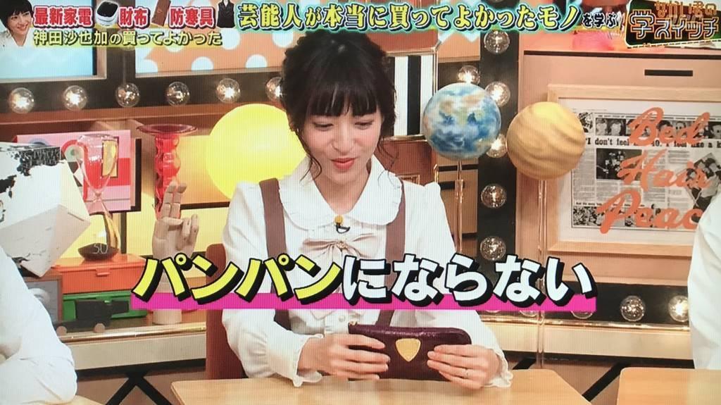 f:id:yuhei2261:20180206001949j:plain