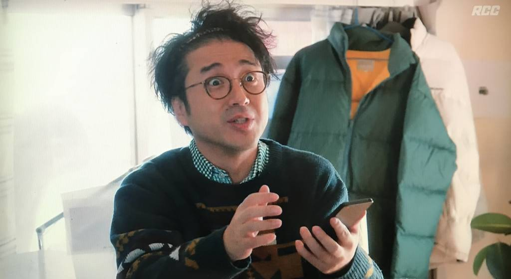 f:id:yuhei2261:20180206230334j:plain