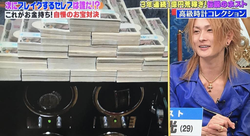 f:id:yuhei2261:20180207230301j:plain