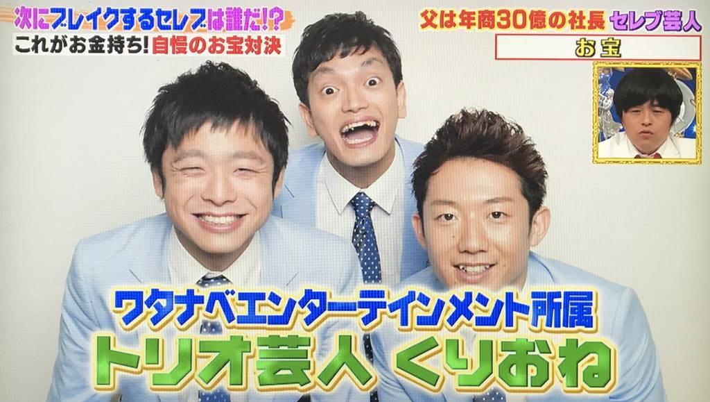 f:id:yuhei2261:20180207231310j:plain