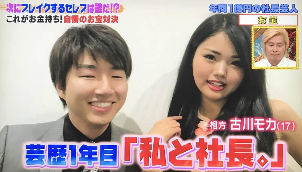 f:id:yuhei2261:20180207233618j:plain