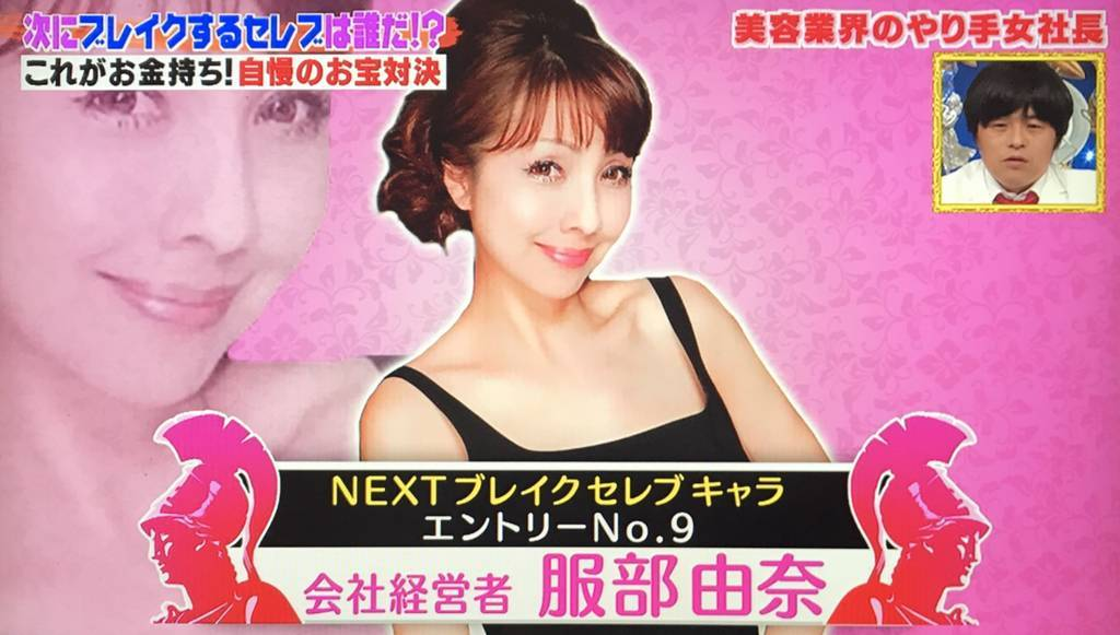 f:id:yuhei2261:20180207235157j:plain