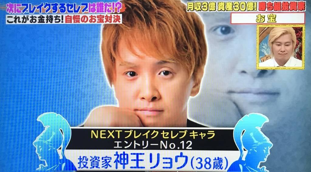 f:id:yuhei2261:20180208000248j:plain