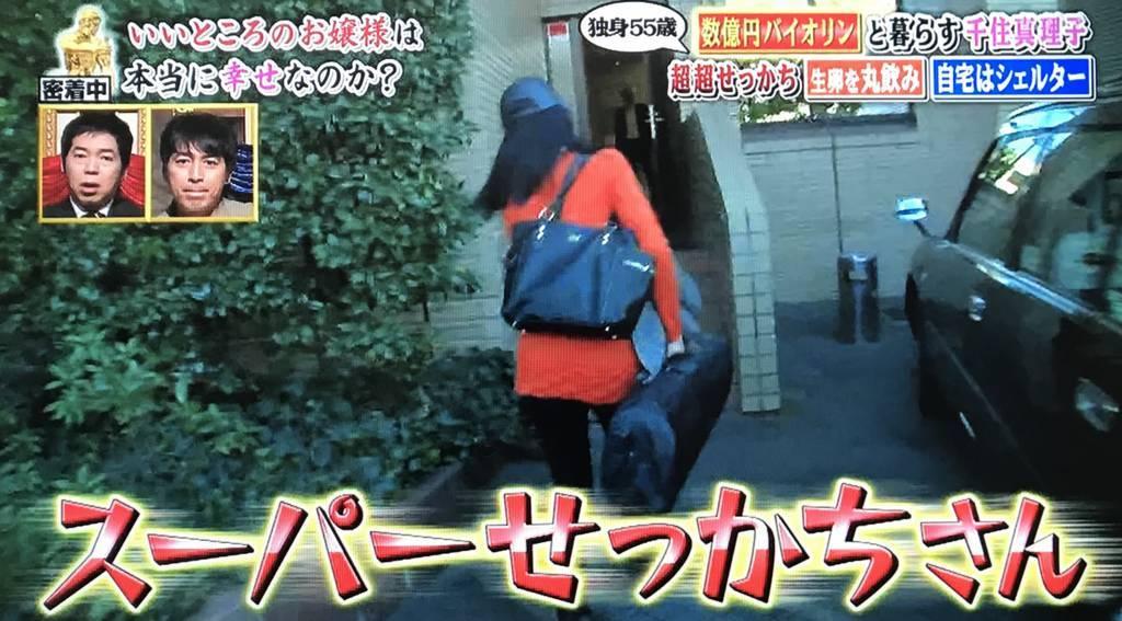 f:id:yuhei2261:20180212211406j:plain