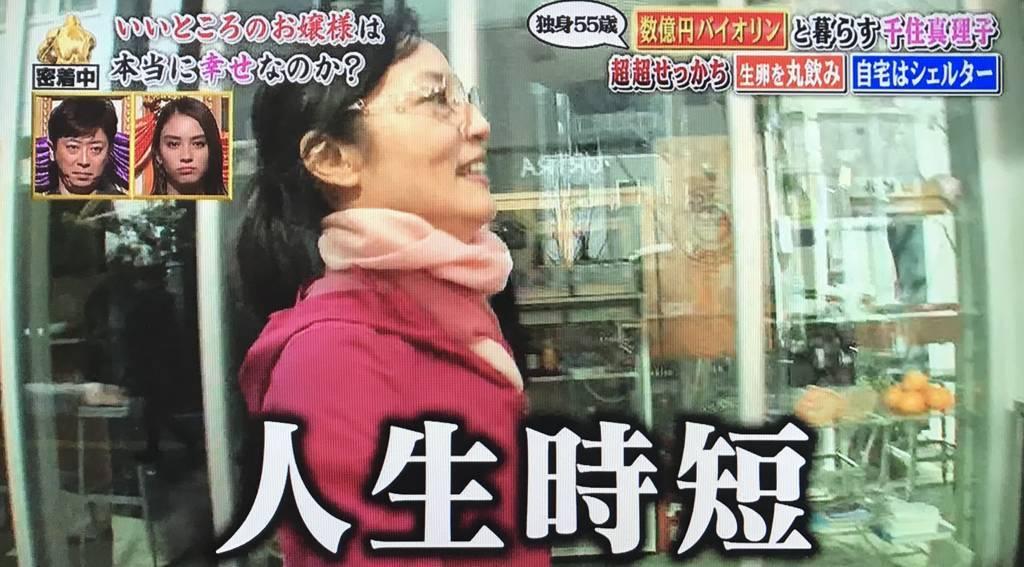 f:id:yuhei2261:20180212211759j:plain