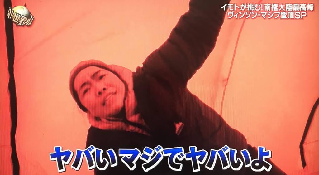 f:id:yuhei2261:20180218210514j:plain