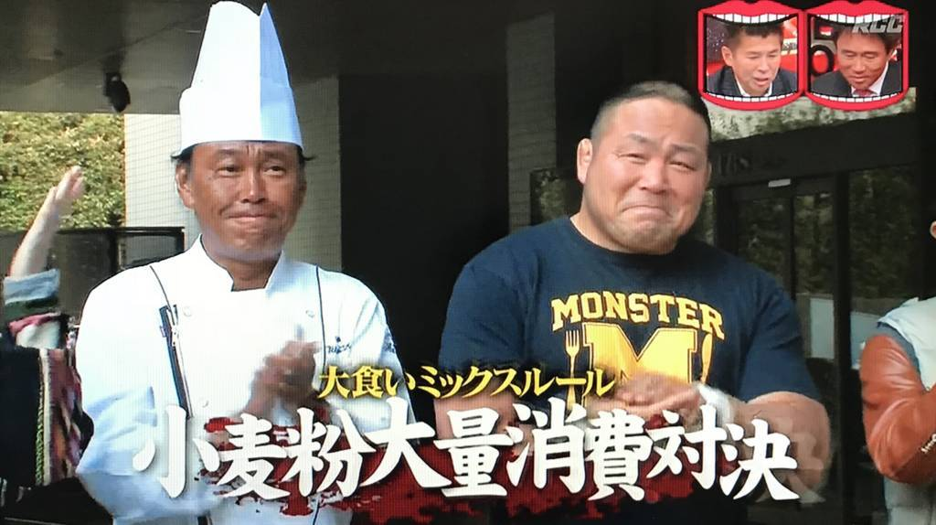 f:id:yuhei2261:20180221230209j:plain